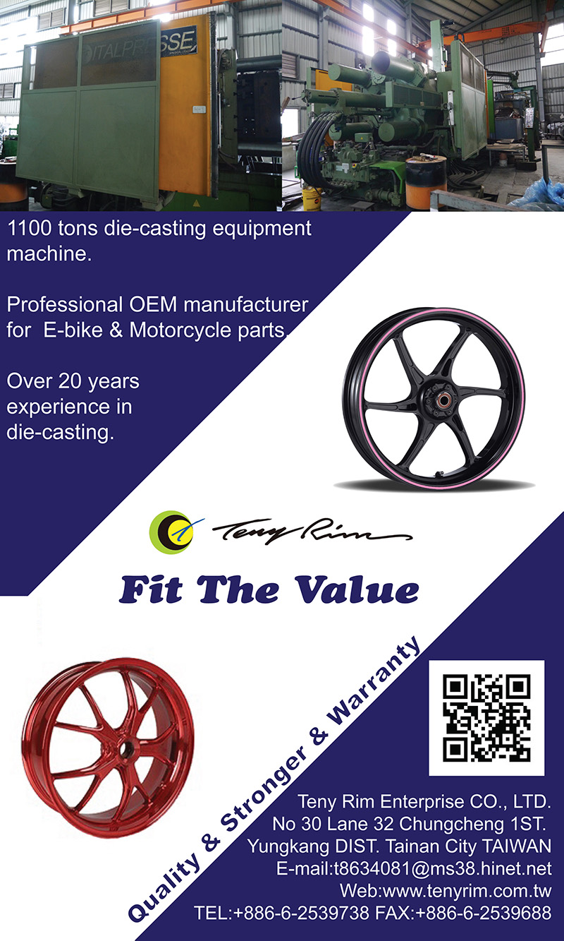 proimages/products/Die-casting/01.jpg